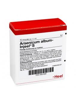 Heel Arsenicum Album Injeel 10 Fiale